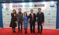 Savvycom's off to Korea: A recap